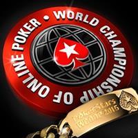 Два россиянина отобрались на WCOOP $51,000 Super High Roller