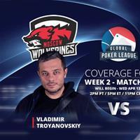 Владимир Трояновский помог «Moscow Wolverines» подняться в рейтинге GPL