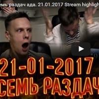 Михаил Шаламов: «Семь раздач ада»