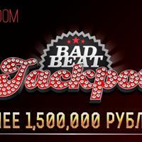 Юбилейный бэд-бит джекпот на PokerDom