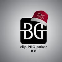 Егор «BigGOGI» Зарев собирался стать Team Pro PokerStars