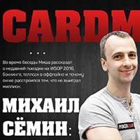 Михаил Сёмин:  «Я бы мог стать одним из топовых игроков, если бы играл больше»