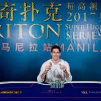 Дэн Колман – чемпион турнира хайроллеров на Маниле