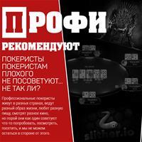 Профи рекомендуют игры (slither.io)