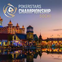 PokerStars Championship Сочи стартует уже сегодня