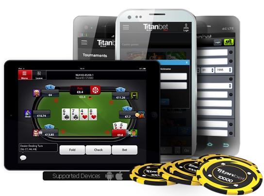 Titan Poker, покер-румы, онлайн покер