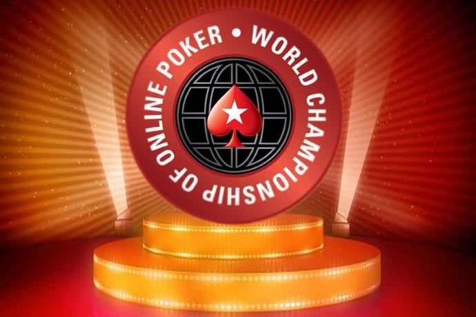 Чемпионат мира по онлайн покеру 2016 как удалить казино вулкан