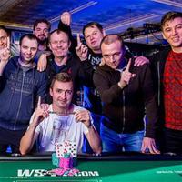 Первый браслет WSOP 2016 на счету России