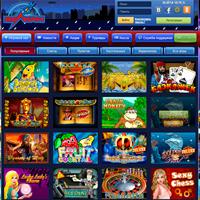 Игры казино слоты