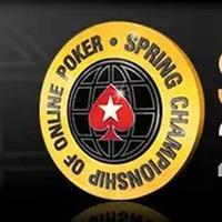 Знаменитая серия на PokerStars возвращается