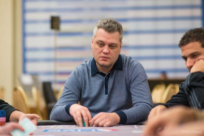 Сергей «Gipsy» Рыбаченко