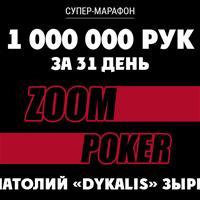 Марафон «1 000 000 рук за 31 день» отменяется