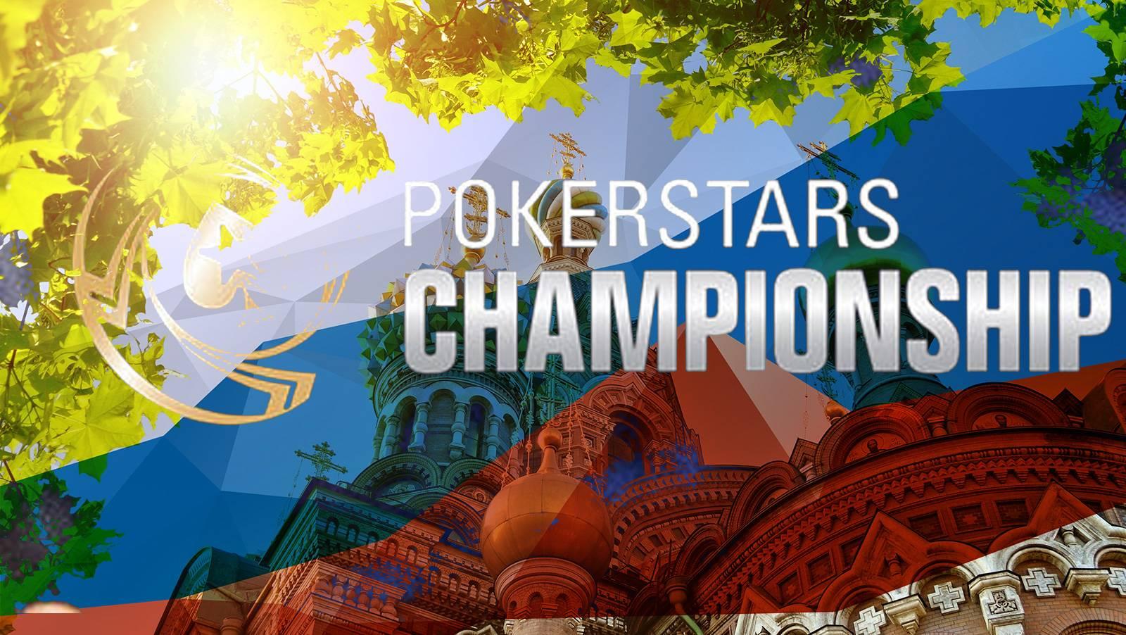 Pokerstars Championship Sochi 2017