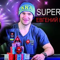Евгений Качалов приглашает на баунти-турнир в Харькове