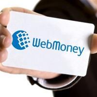 Временные проблемы с Webmoney
