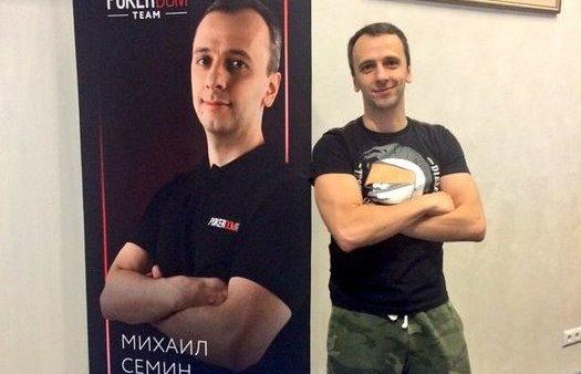 """Михаил """"Mikleler"""" Сёмин"""