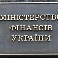 Минфин Украины хочет возобновить обсуждение закона о легализации казино
