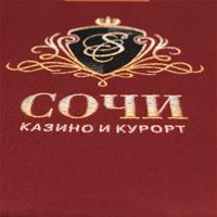 Мнение профессиональных игроков о покере в Сочи