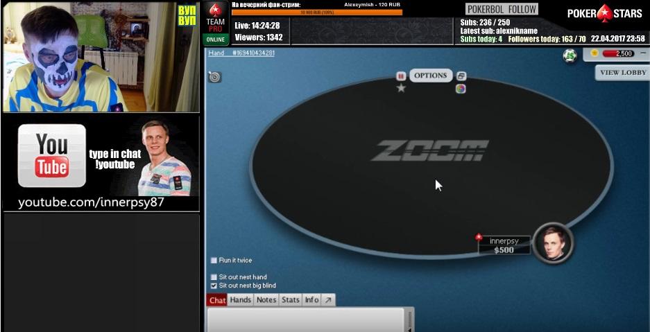 Немного ZOOM-покера в фан-стриме Михаила Шаламова