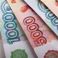 Российский чиновник украл деньги из бюджета области и проиграл на PokerStars