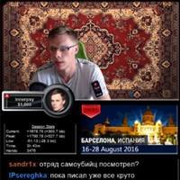 Михаил Шаламов и нежеланный ривер
