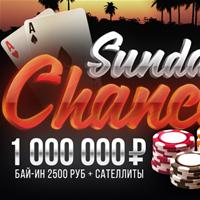 На PokerDom состоится турнир с гарантией в 1,000,000 рублей