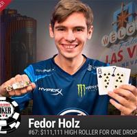 Федор Хольц: «Это одно из лучших событий в моей жизни»