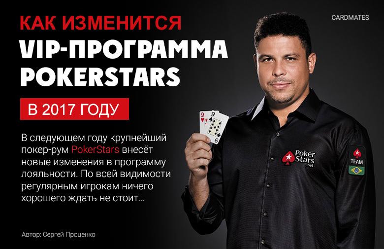 Поездка в казино г минск