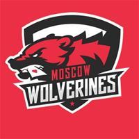 «Московские росомахи» удерживают лидерство