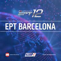 Прямая видео трансляция с EPT Барселона, День 3