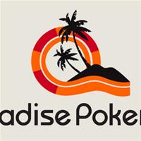 25 лет онлайн покеру: история продолжается