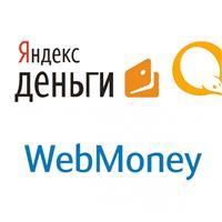 В Украине больше не работает Webmoney и Яндекс.Деньги