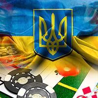 За месяц в Украине обнаружили 418 подпольных казино
