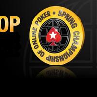Профессионалы PokerStars выяснят кто лучший на серии SCOOP