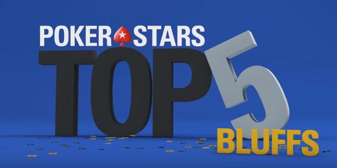 топ 5 блефов в покере