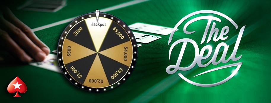 Куда пропал The Deal в PokerStars?