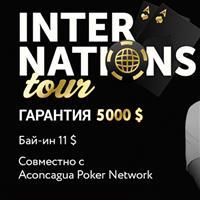 Сразись с аргентинцами в специальном турнире на PokerDom