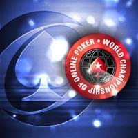 Хочешь стать чемпионом WCОOP Main Event?