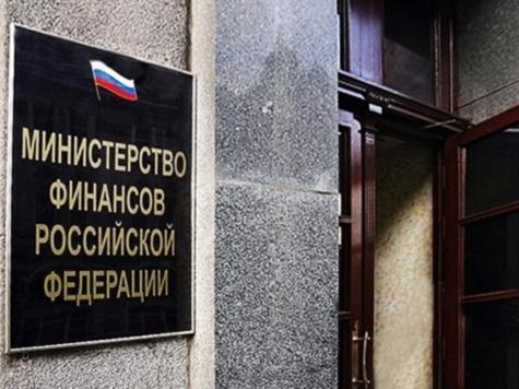 Минфин России против игроков в покер
