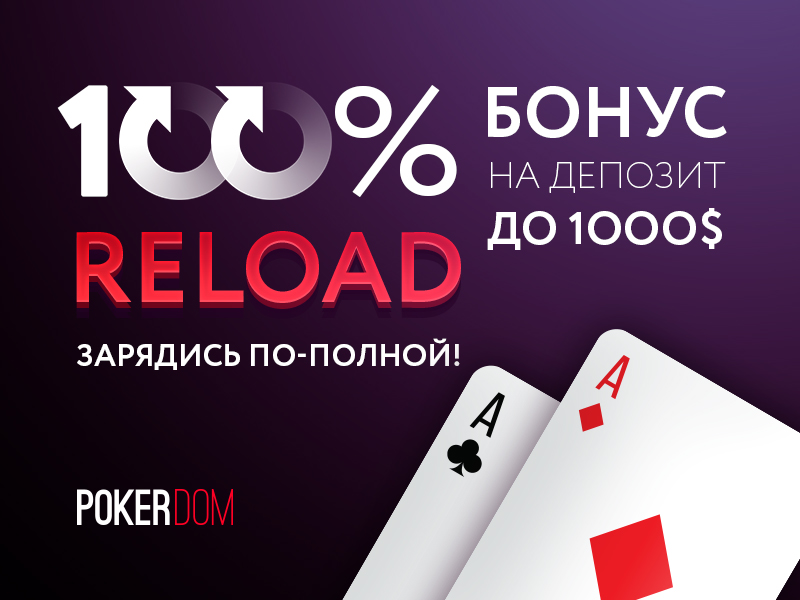 Владелец казино конти
