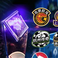 GPL хочет реабилитироваться в Китае