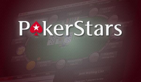 не працює додаток PokerStars
