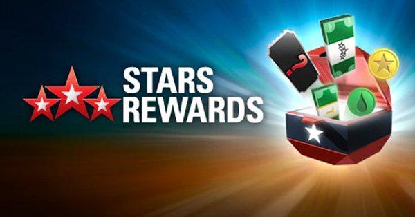 PokerStars анонсировали систему Stars Rewards