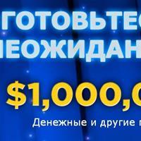 888poker: Выигрывают все
