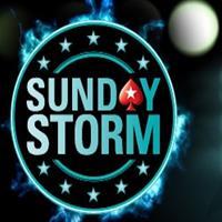 Приближается юбилейный Sunday Storm