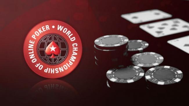 Доминик Мартан, сателлиты, покер онлайн