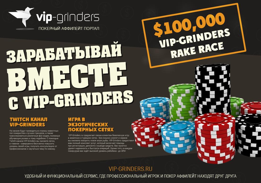 покер рум с выводом без депозита