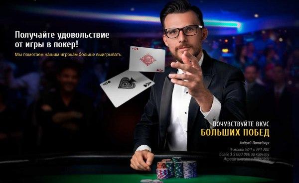 PokerGrant надеется составить конкуренцию Старзам
