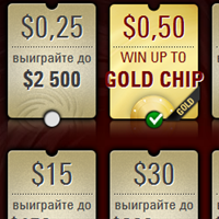 Выиграй золотую фишку в новых Spin&Go на PokerStars